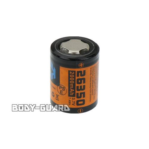 スタンガンK-99用 リチウムイオン電池 26350