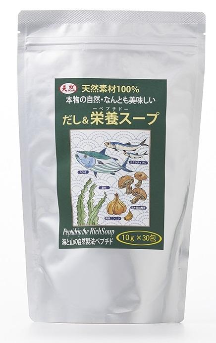 【至福の滋養スープ】(無糖)だし&栄養スープ (10g×30包) 国産・無添加