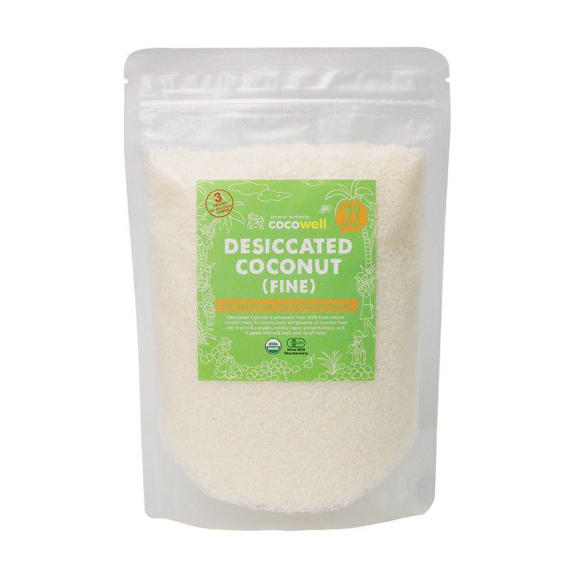 【最強の腸活食材】有機デシケイテッド(乾燥)ココナッツ(ファイン)200g