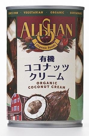 【究極の健康食材】有機ココナッツクリーム (400ml)