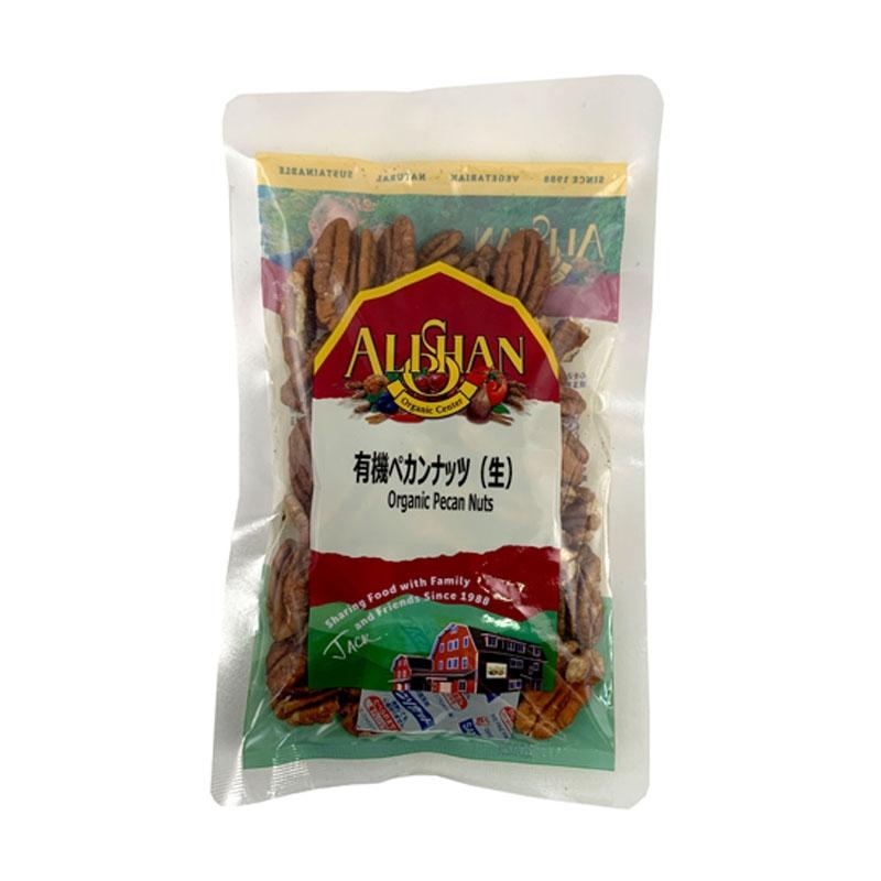 【究極の健康おやつ】有機ペカンナッツ(生)100g