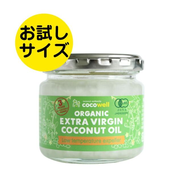 【究極の健康食材】有機エキストラバージンココナッツオイル (100g)