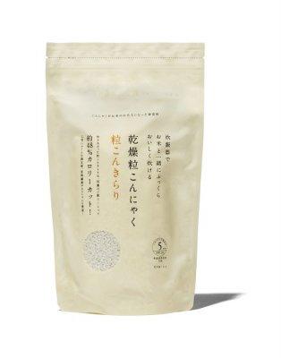 【最強の腸活食材】乾燥こんにゃくライス「粒こんきらり」325g(65g×5袋)無農薬栽培