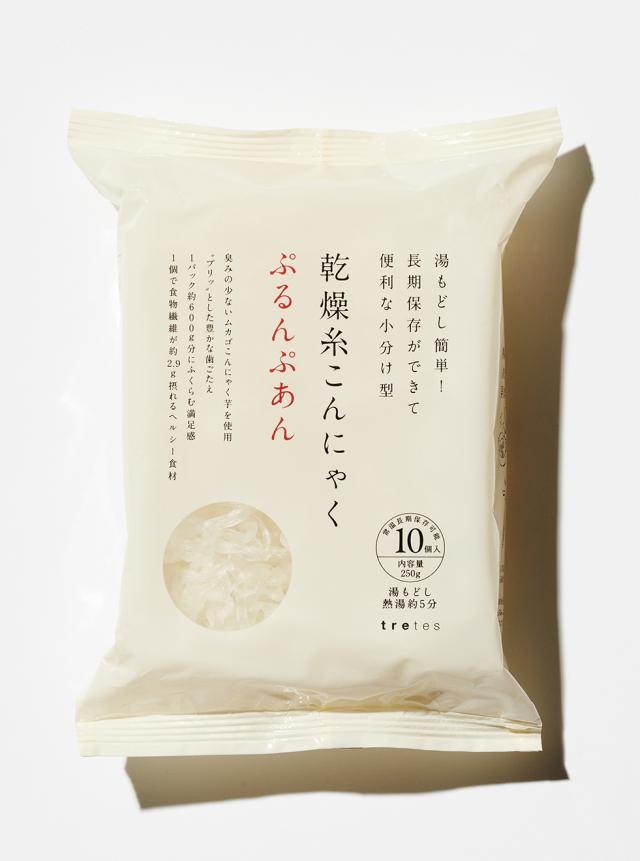 【最強の腸活食材】乾燥糸こんにゃくヌードル「ぷるんぷあん」 250g(25g×10個)無農薬栽培