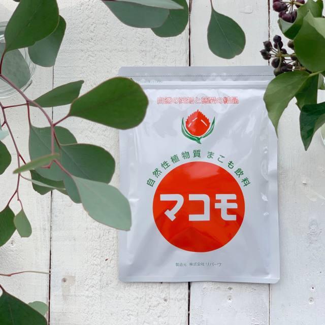 【リピーターの方向け】マコモ粉末(穀物コーヒー)190g