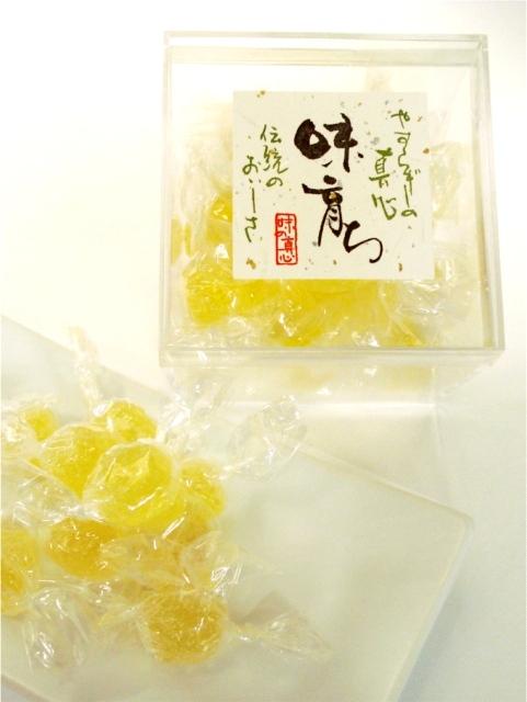【特選!高知県産柚子使用】柚子ゼリー