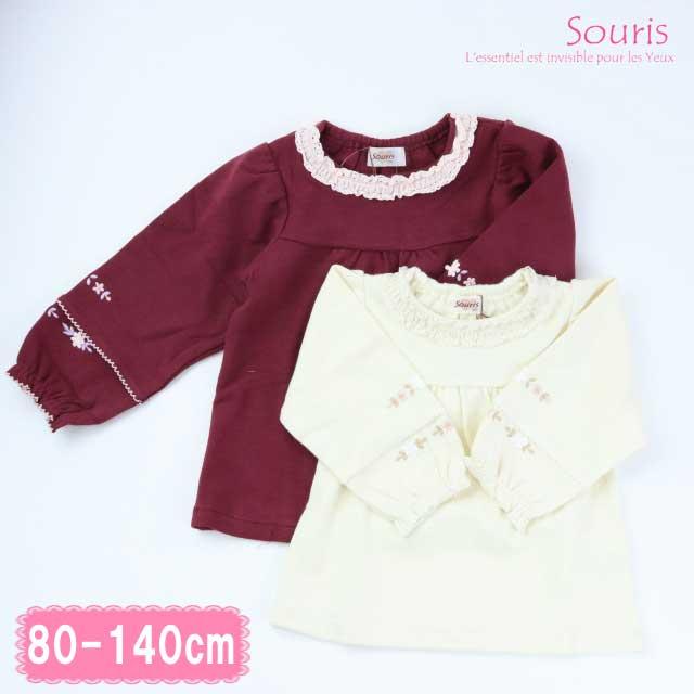 【セール15%OFF】(秋冬)Souris(スーリー)バルーンスリーブTシャツ 80cm  90cm  95cm  100cm 110cm 120cm 130cm 140cm