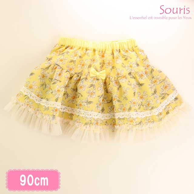 【セール20%OFF 】(春夏)Souris(スーリー) リバーシブルスカート 90cm       【おまかせ配送で送料お得】 _3