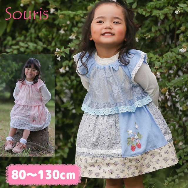 【2020年春夏新作】Souris(スーリー) パッチワーク ジャンパースカートワンピース ピンク 90cm 95cm 100cm 110cm 120cm 130cm  【送料無料】