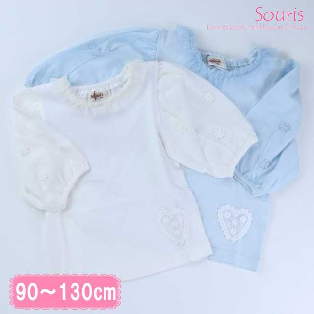 【セール15%OFF 】(春夏)Souris(スーリー) 七分袖Tシャツブラウス 90cm        _2