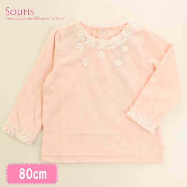 【セール20%OFF 】(春夏)Souris(スーリー) ファンシードビーTシャツブラウス 80cm       【おまかせ配送で送料お得】 _3