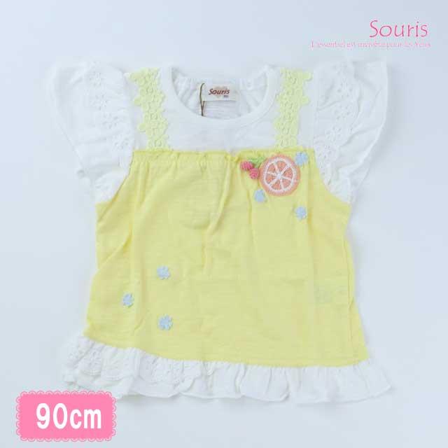 【セール15%OFF 】(春夏)Souris(スーリー) レモンモチーフTシャツブラウス 90cm       【おまかせ配送で送料お得】 _3
