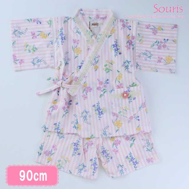 【セール10%OFF 】【2020年春夏新作】Souris(スーリー) 甚平 90cm        _3