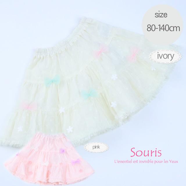 【2021年春夏新作】Souris(スーリー) 【251】 ドットチュールスカート 80cm (お取り寄せ) 90cm (お取り寄せ) 95cm (お取り寄せ) 100cm  110cm  120cm  130cm  140cm