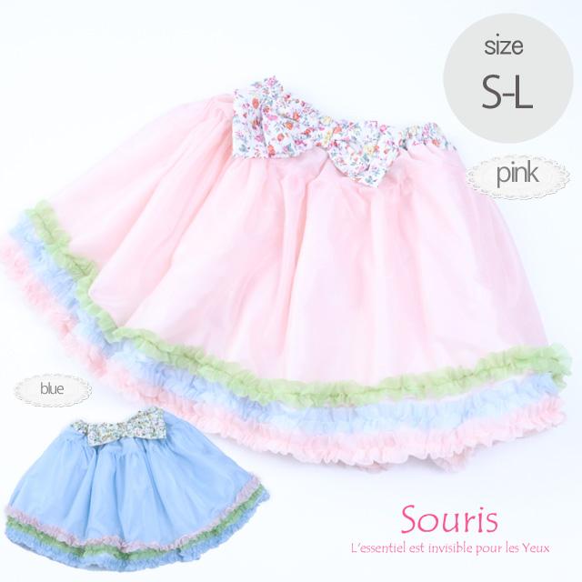 【2021年春夏新作】Souris(スーリー) 【252】 裾フリルスカート S  (お取り寄せ) M  L