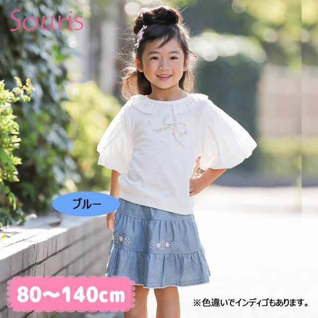 【2021年春夏新作】Souris(スーリー) 【306】 ドットデニムキュロット 80cm 90cm 95cm 100cm 110cm 120cm  130cm 140cm