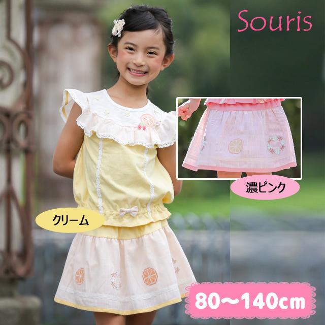 【2021年春夏新作】Souris(スーリー) 【314】 レモン 刺繍 キュロット 80cm 90cm 95cm 100cm 110cm 120cm  130cm 140cm