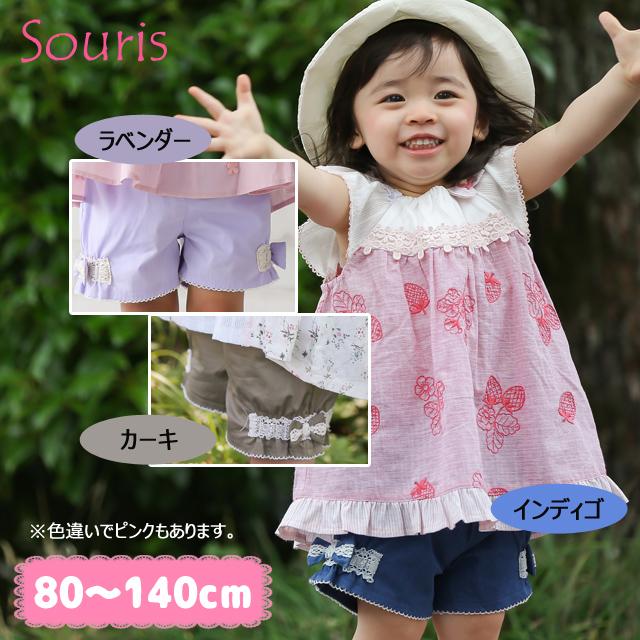 【2021年春夏新作】Souris(スーリー) 【317】 バルーン パンツ 80cm 90cm 95cm 100cm 110cm 120cm 130cm 140cm