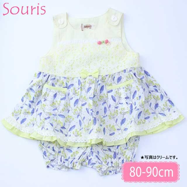 【2021年春夏新作】Souris(スーリー) 【656】 ローンプリント裾フリルミルキースーツ 80cm90cm     【おまかせ配送で送料お得】