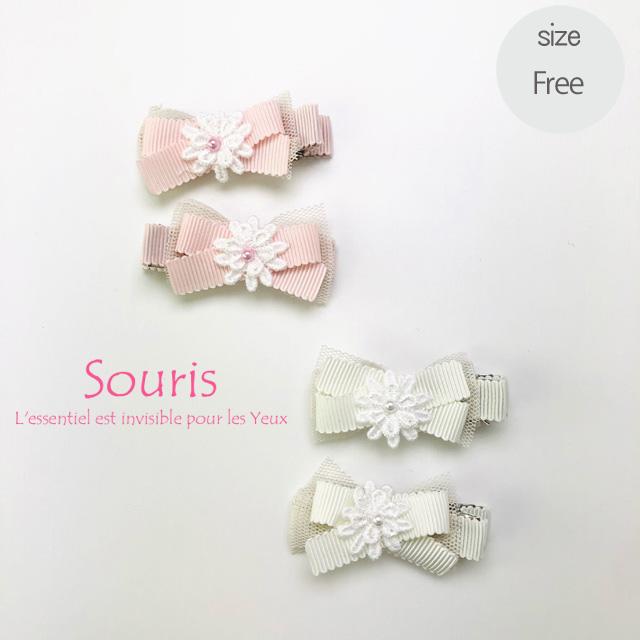 【2021年春夏新作】Souris(スーリー) 【943】 NEWリボンクリップ2個セット Free        【おまかせ配送で送料お得】