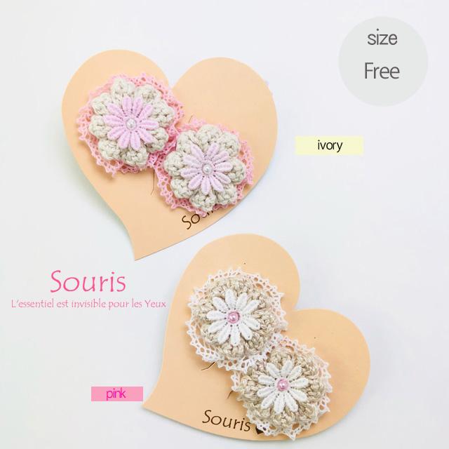 【2021年春夏新作】Souris(スーリー) 【945】 NEWフラワーポニー2個セット Free        【おまかせ配送で送料お得】