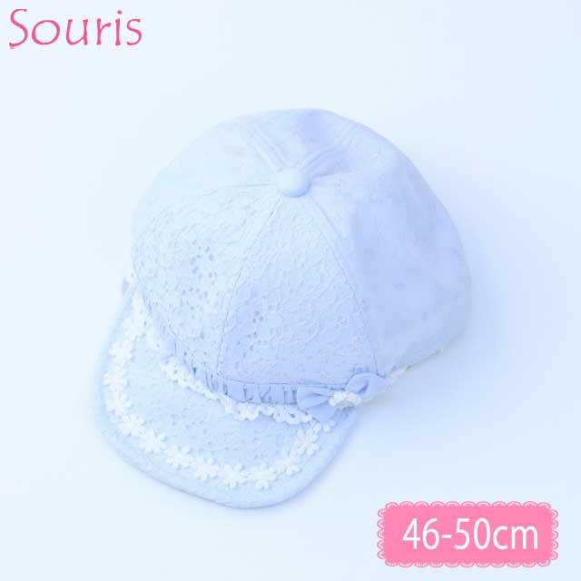 【セール5%OFF】(春夏)Souris(スーリー) 【126】 レースキャップ S(46cm) (お取り寄せ) M(48cm) L(50cm)     【おまかせ配送で送料お得】