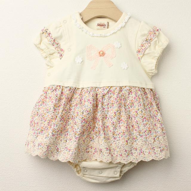 【セール20%OFF】Souris(スーリー) リボン刺繍ロンパース クリーム 80cm