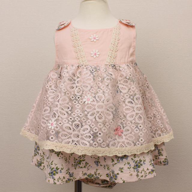 【セール10%OFF】Souris(スーリー) クラシックフラワーPTミルキースーツ ピンク 80cm   90cm