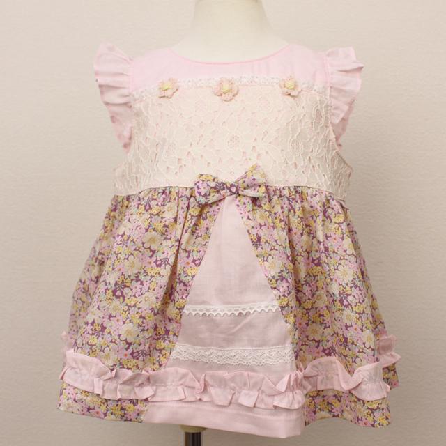 【セール15%OFF】Souris(スーリー) ミラクルソフトPTミルキースーツ ピンク 80cm   90cm