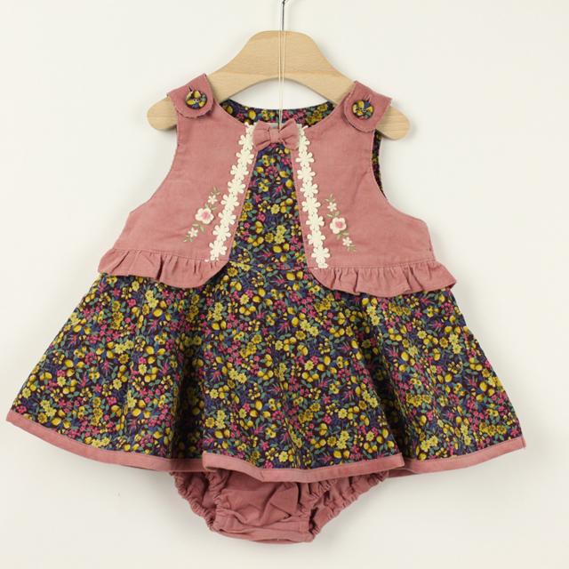 【セール15%OFF】Souris(スーリー) フルーツPTミルキースーツ ピンク 80cm 90cm