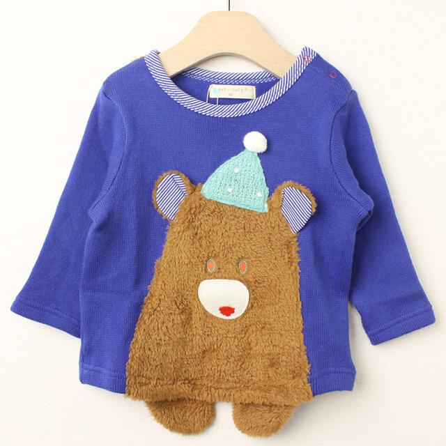【在庫処分セール50%OFF】(秋冬)baby Cheer(ベイビーチア) ニット帽くま裏起毛スウェット ブルー 80cm 90cm 100cm