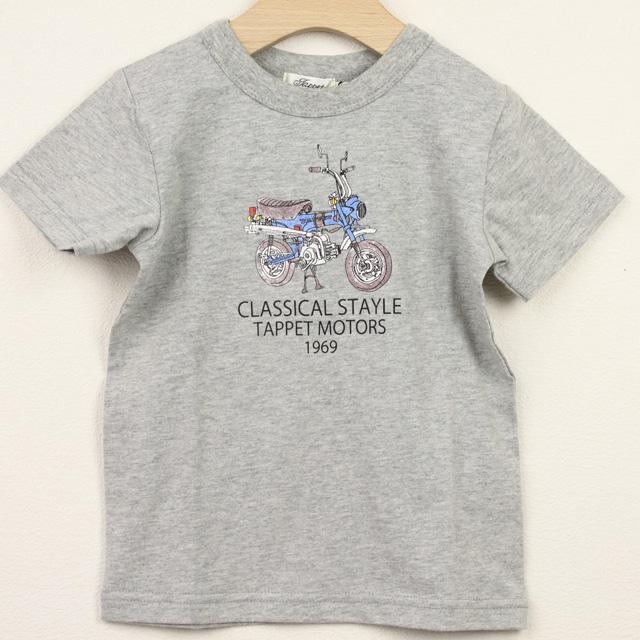【在庫処分セール50%OFF】(春夏)TAPPET(タペット) ダックスTシャツ グレー 100cm     【おまかせ配送で送料お得】