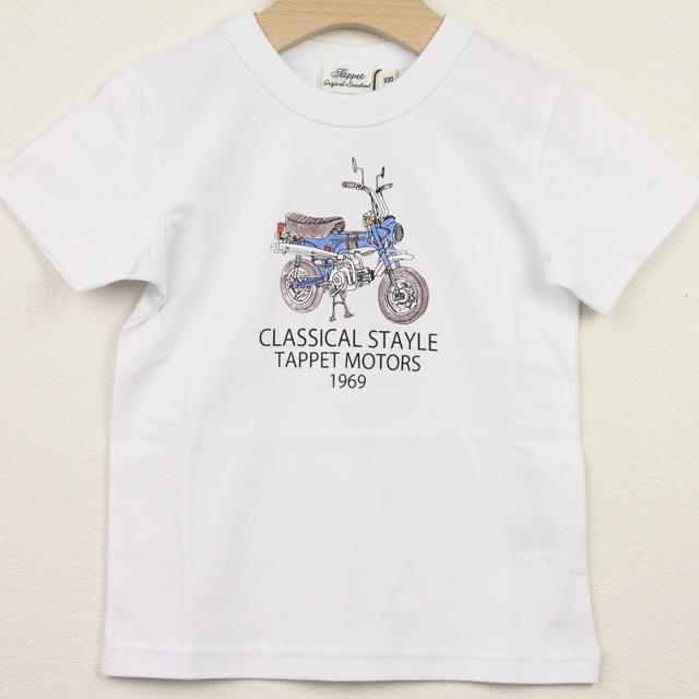 【セール20%OFF】TAPPET(タペット) ダックスTシャツ オフ白 100cm     【おまかせ配送で送料お得】