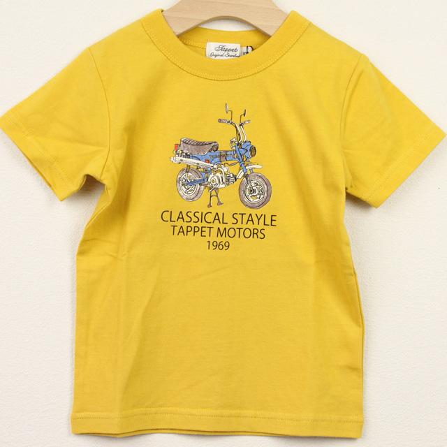 【セール20%OFF】TAPPET(タペット) ダックスTシャツ イエロー 100cm     【おまかせ配送で送料お得】
