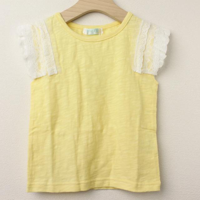 【セール20%OFF】Bizzu(ビズー) 袖フリルTシャツ イエロー 110cm 120cm     【おまかせ配送で送料お得】