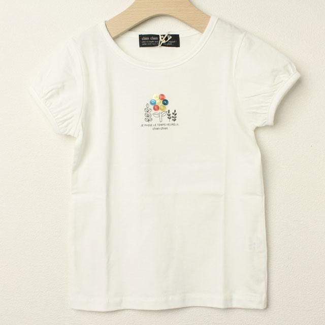 【セール30%OFF】Chien Chien(シアンシアン) 天竺ボタンモチーフ付きTシャツ ホワイト 110cm 120cm    【おまかせ配送で送料お得】