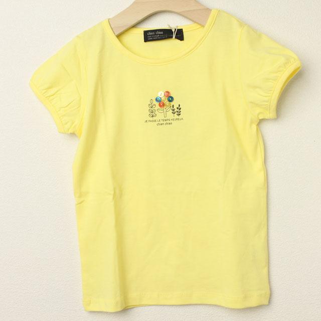 【セール30%OFF】Chien Chien(シアンシアン) 天竺ボタンモチーフ付きTシャツ イエロー 110cm 120cm    【おまかせ配送で送料お得】