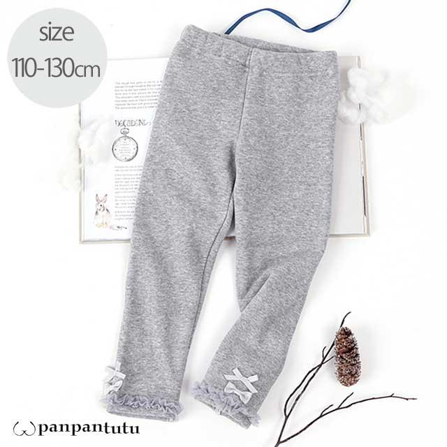 (秋冬)panpantutu(パンパンチュチュ) モコモコパンツ 110cm 120cm 130cm      ◆