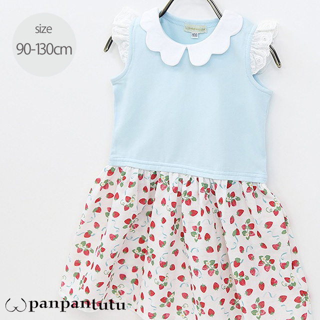 【2020年春夏新作】panpantutu(パンパンチュチュ) エンジェルカラーワンピース/いちごポルカ ワンピ 90cm 100cm110cm 120cm 130cm