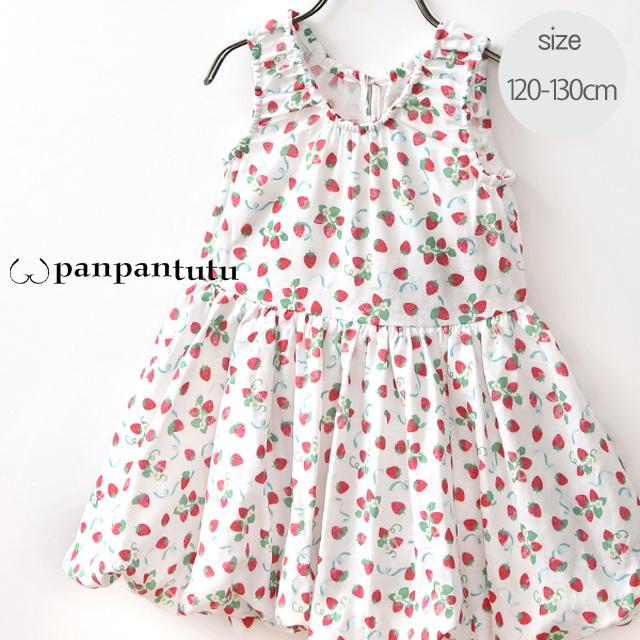 panpantutu(パンパンチュチュ) バルーンワンピ(Wガーゼ) 120 130