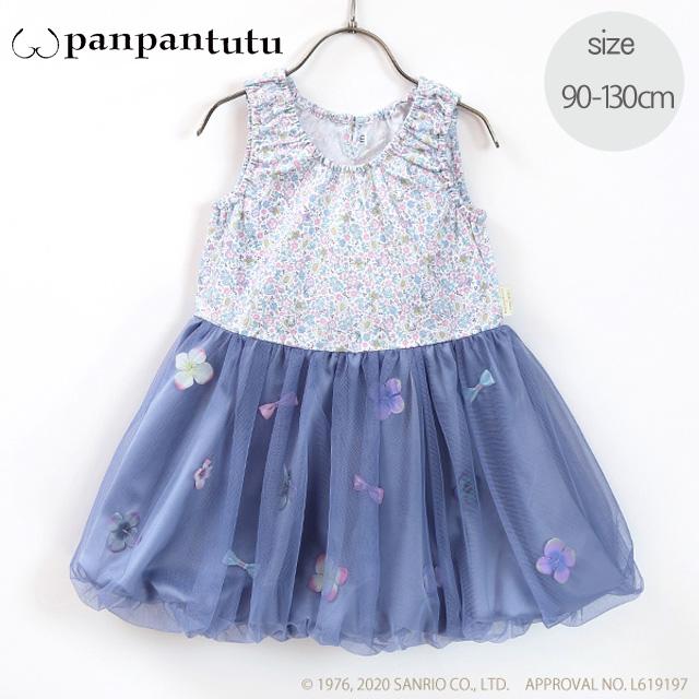 【2021年春夏新作】panpantutu(パンパンチュチュ) 【KT】お花とリボンのバルーンワンピ 90 100 110 120 130