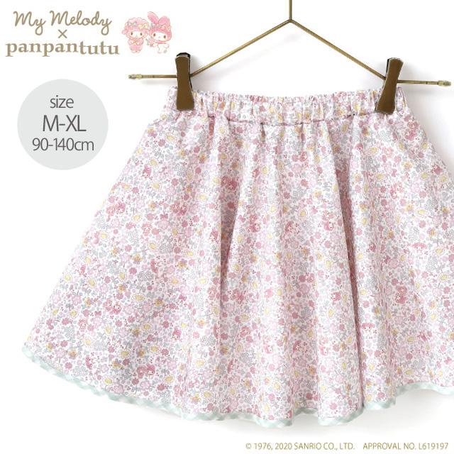【MM】サーキュラースカート M (90-110cm) L (110-130cm) XL(125-140cm)      ◆