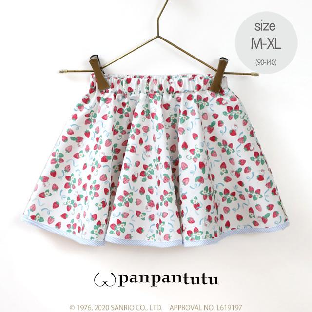 【2021年春夏新作】panpantutu(パンパンチュチュ) 【ハローキティ】サーキュラースカート(パンツ付) M(90-110) L(110-130) XL(125-140)