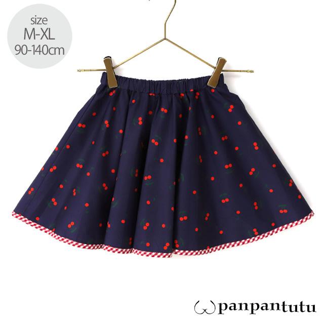 【2021年春夏新作】panpantutu(パンパンチュチュ) サーキュラースカート(パンツ付)チェリーボンボン M(90-110cm) L(110-130cm) XL(125-140cm)     【おまかせ配送で送料お得】