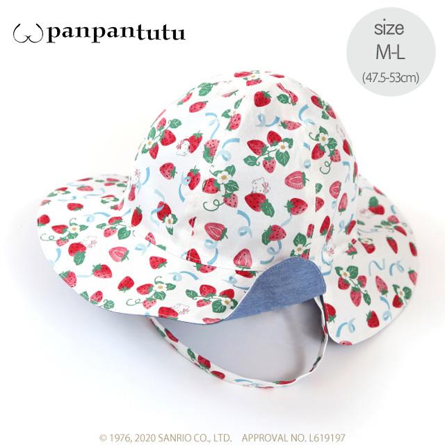 【2021年春夏新作】panpantutu(パンパンチュチュ) 【KT】チューリップハット M(47.5-50cm) L(50.5-53cm)      【おまかせ配送で送料お得】
