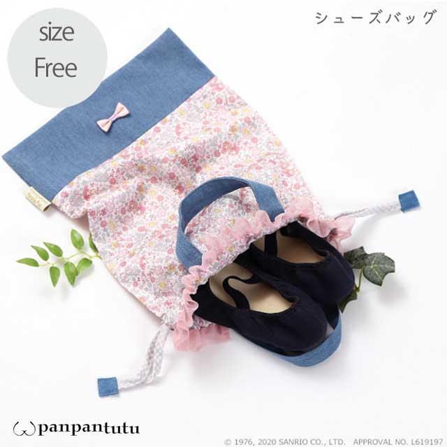 panpantutu(パンパンチュチュ) 【マイメロディ】シューズバッグ Free       【おまかせ配送で送料お得】