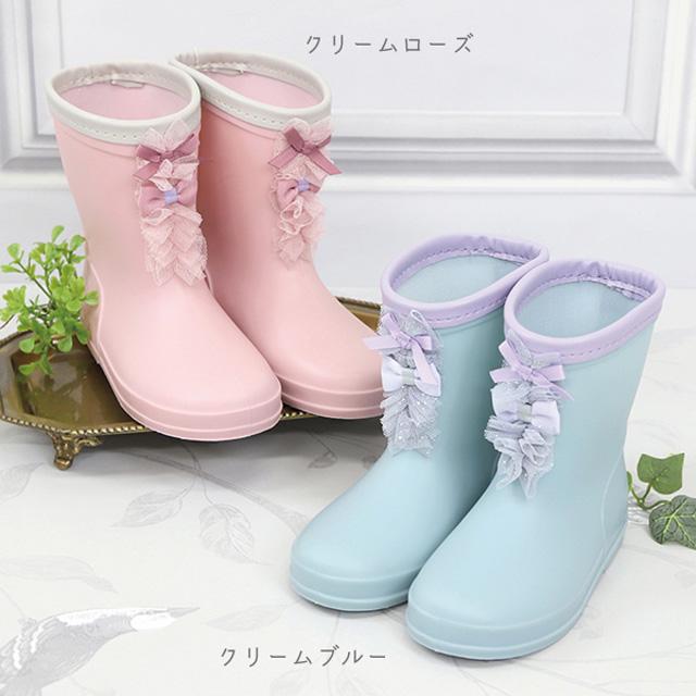 panpantutu(パンパンチュチュ) ショート レインブーツ レインシューズ 長靴 チュール リボン 16 17 18 19 20