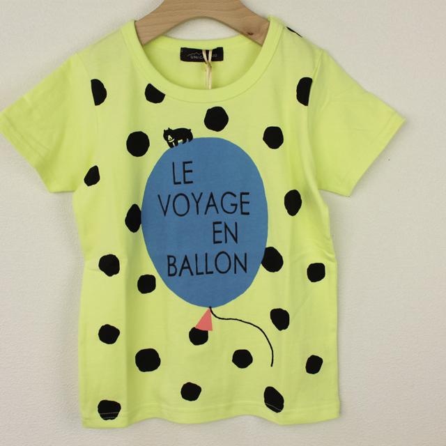 【セール10%OFF】UNICA(ユニカ) バルーンTシャツ イエロー 120cm 130cm    【おまかせ配送で送料お得】