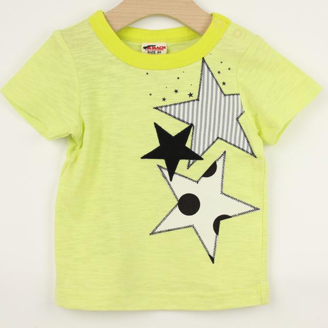 【セール20%OFF】A-MACH(マッハ) 星アップリケ半袖Tシャツ キミドリ 90cm 100cm 110cm   【おまかせ配送で送料お得】