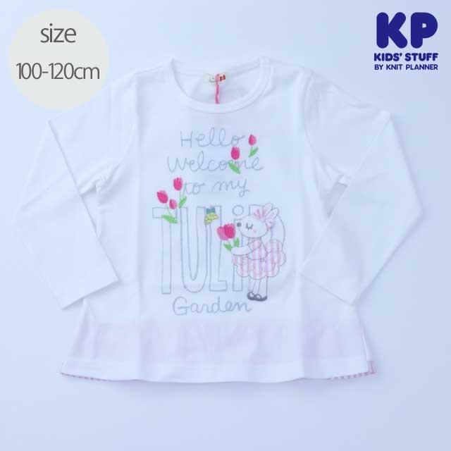 (春夏)KP(ニットプランナー)  ミミちゃん ロゴ デザイン お花 ロンT 長袖 Tシャツ トップス 100cm 110cm 120cm     【送料無料】